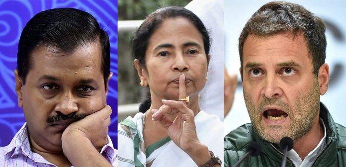 Arvind Kejriwal, Mamata Banerjee, Rahul Gandhi