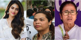Park Street rape case had brought the ugly face of TMC government out