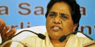 Mayawati's close aide Netram is being suspected of tax evasions of several thousand crores