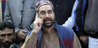 Hurriyat leaders' assets being attached