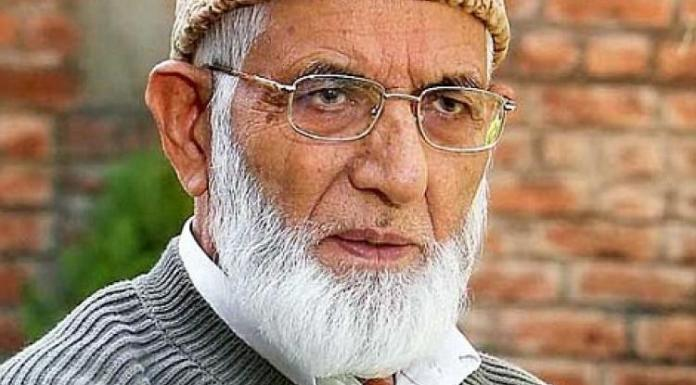 Geelani was earlier penalised for Rs 14 lakhs for illegal possession of foreign currency