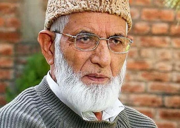90-year-old Syed Ali Shah Geelani has reportedly been critical, but stable