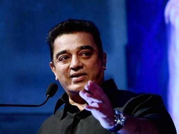 Kamal Haasan on the word 'Hindu'