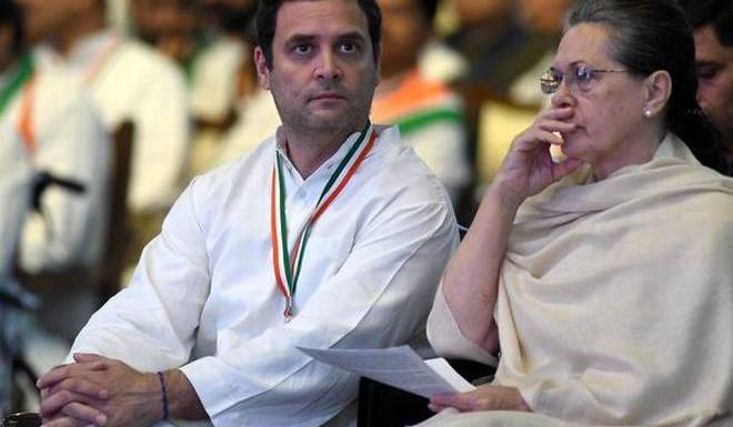 ED attaches property in Gurugram worth Rs 65 crores in the National Herald case