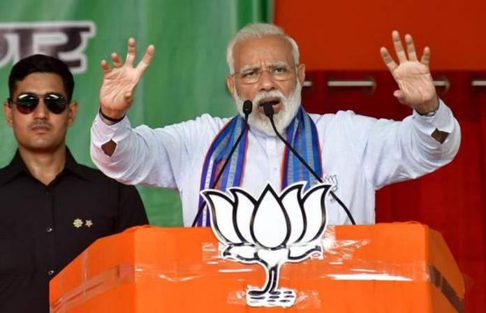PM Modi addressing a rally