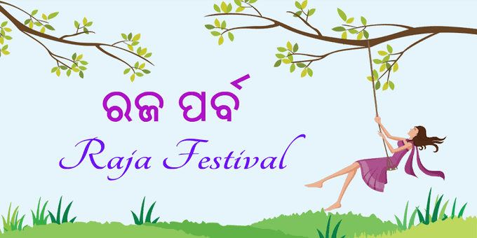 Odisha's Raja festival celebrating the earth's womanhood