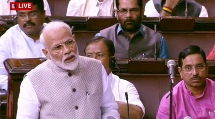 PM Modi delivered his first address to Rajya Sabha after election victory