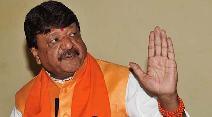 Kailash Vijayvargiya says he was approached by Digvijay Singh to topple Kamal Nath government