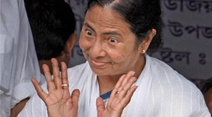 Mamata Banerjee asks her workers to gree people on Phone with Jai Bangla Jai Hind