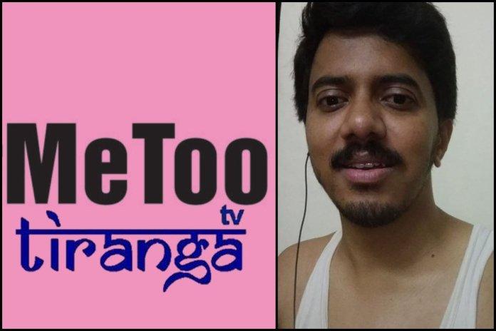 Kapil Sibal backed Tiranga TV senior producer accused of sexual harassment