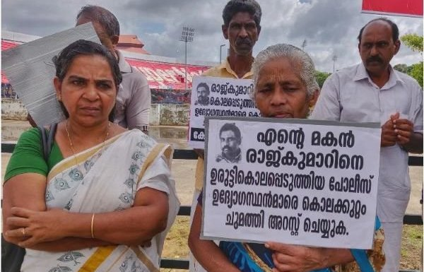 Kerala custodial death - mother protests