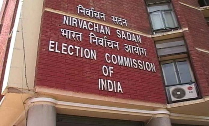 The ECI is reviewing the 'National Party' status of TMC, CPI and NCP