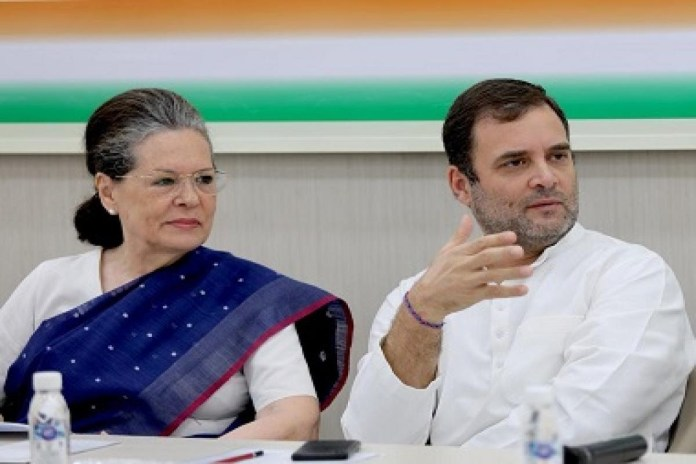 CWC still undecided on Party president, CWC workers want Rahul to continue