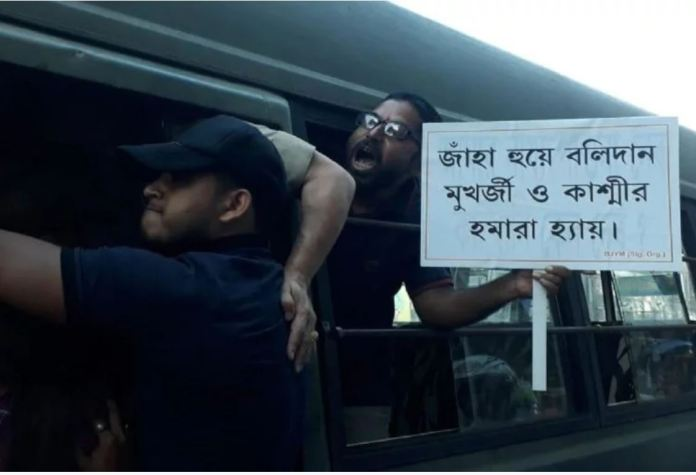 43 BJYM members arrested in Siliguri, Bengal as they were protesting against being denied permission to hold a rally in support of the repealing of Article 370