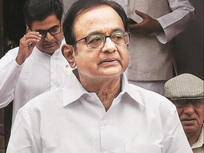 SC dismisses P Chidambaram's anticipatory bail plea