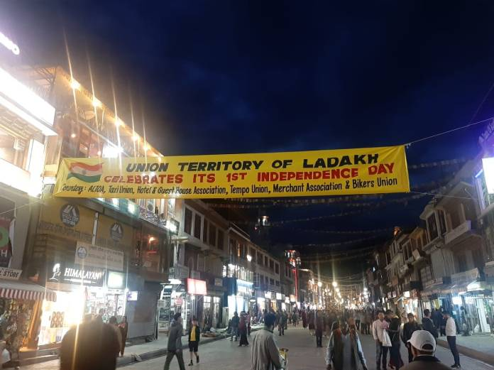 Ladakh celebrates its first Independence Day after announcement of UT status