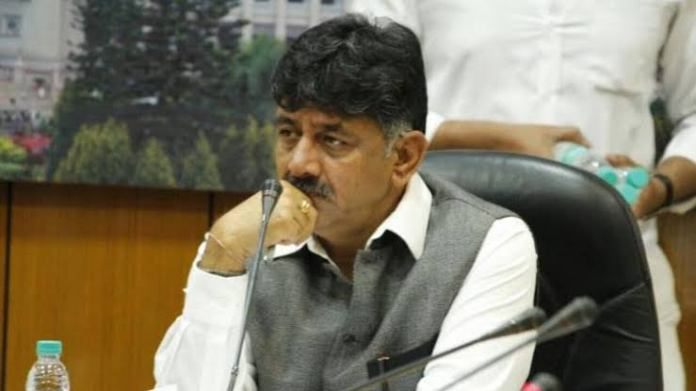 DK Shivakumar's daughter summoned by the ED in the money laundering case