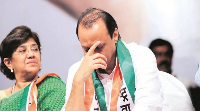Ajit Pawar resigns from the post of MLA