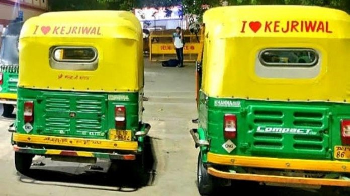 AAP launches 'I Love Kejriwal' campaign for Delhi Assembly elections