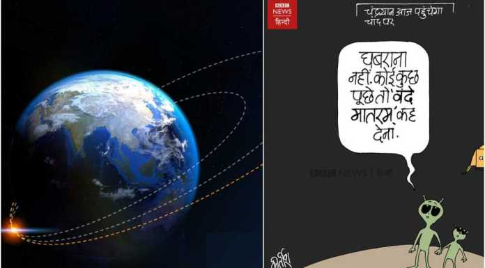 As the nation stood with ISRO to watch Chandrayan-2 hateful individuals pour their negativity on social media