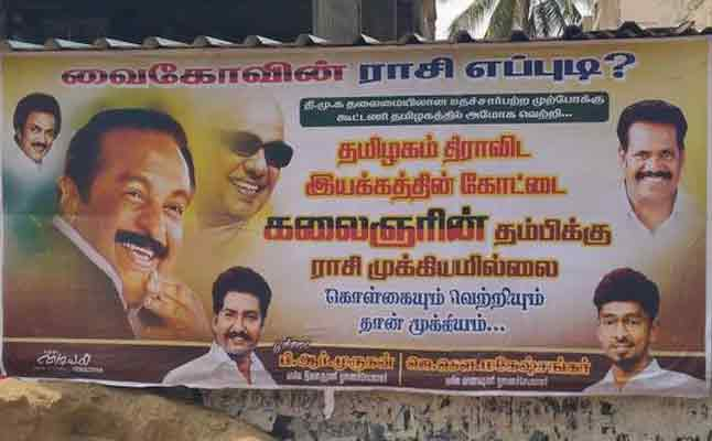 MDMK workers have allegedly attacked and beaten up Chennai Corporation official after he tried to remove illegal banners welcoming Vaiko to the city