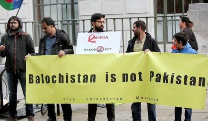 Bachistan protest