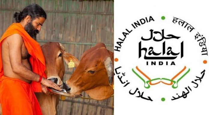 Halal India rejects Patanjali products citing the use of cow urine in its products