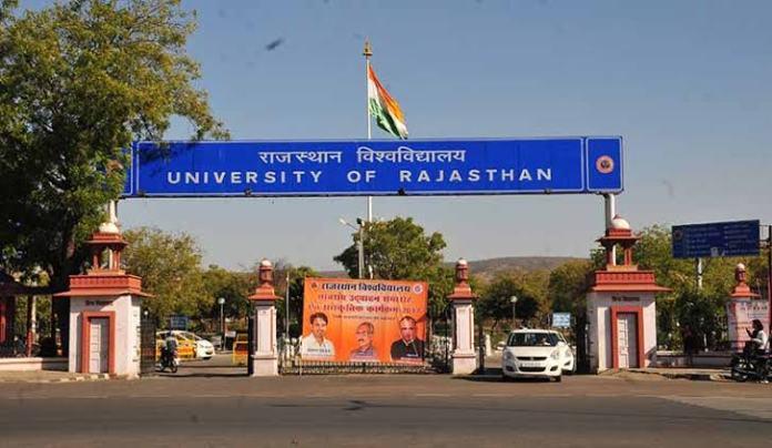 Rajasthan University denies space to Veer Savarkar