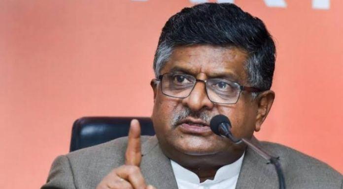 Union Minister Ravi Shankar Prasad has said that government has no plans to link aadhar with social media