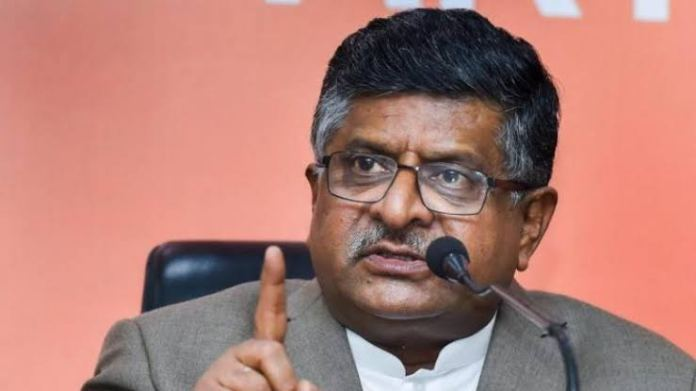 Union Minister Ravi Shankar Prasad has said that government has no plans to link aadhar with social media