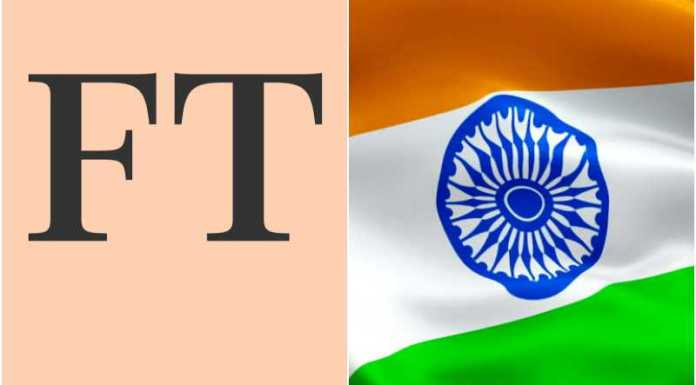 FT disrespects Indian national flag in its article