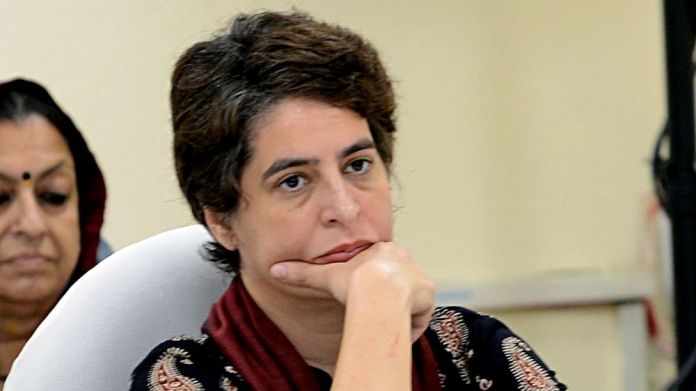 Priyanka Gandhi Vadra has vacated the Lodhi Estate government bungalow