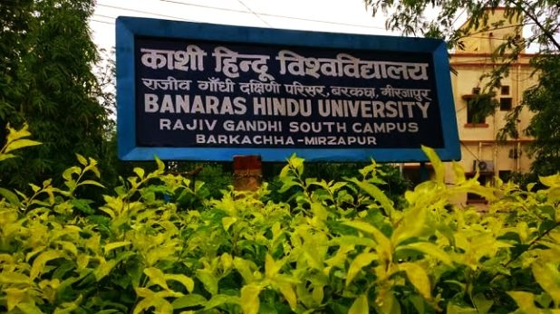 BHU panel recommends removing Rajiv Gandhi name from its south campus,