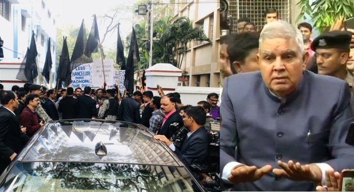 WB governor heckled at jadavpur university