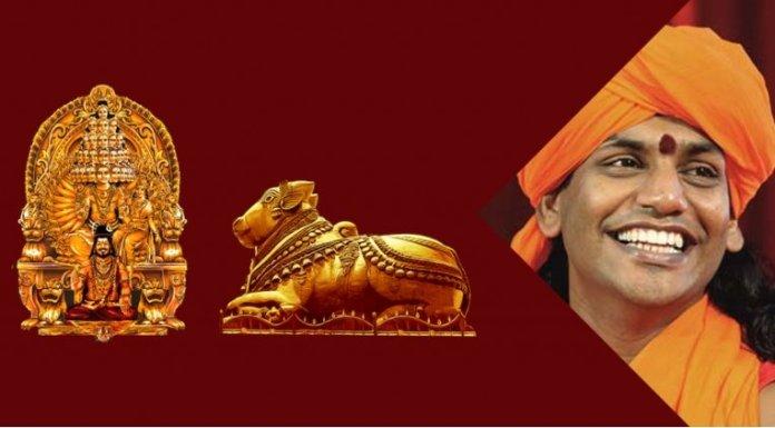 Swami Nithyananda Kailaasa