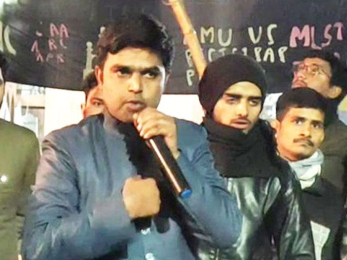 Booked for hate speech: Anti-CAA riots: Case registered against Ex-AMUSU president Faizul Hasan over 'Muslims can destroy anything' hate speech