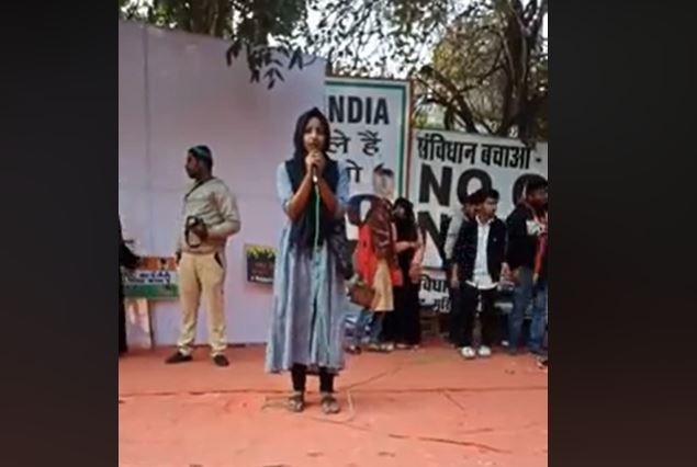 Watch: JNU student Afreen Fatima spews venom about Ram Mandir verdict, calls terrorist Afzal guru 'innocent'