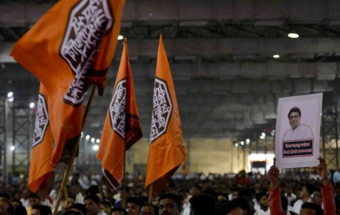 MNS unveils new all saffron flag with Shivaji Maharaj's royal seal, places Savarkar's photo on stage
