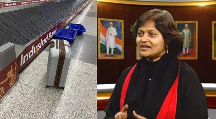 Sheela Bhatt bag