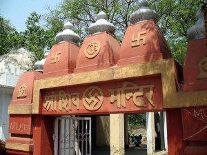 Shiv Mandir swastika