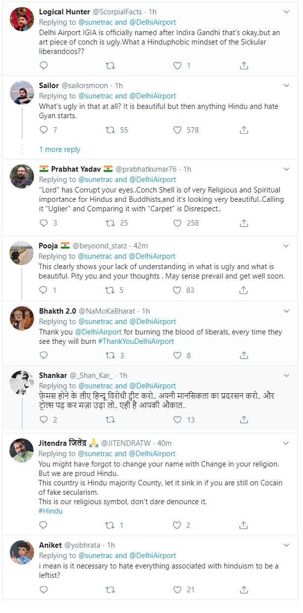 Reactions to the tweet of Sunetra Choudhury