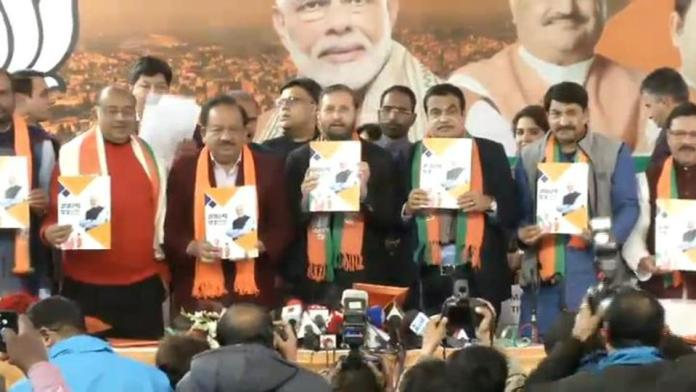 BJP releases its manifesto for Delhi Assembly elections 2020