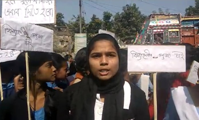 West Bengal: Students block road demanding resumption of Saraswati Puja in Basirhat school