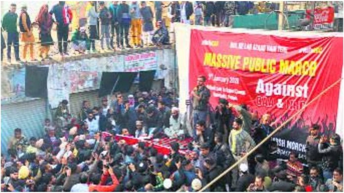 Muslim dominated Malerkotla sits on Dharna to support anti-CAA protests at Shaheen Bagh where 'Jinnah wali Azadi' slogans were raised
