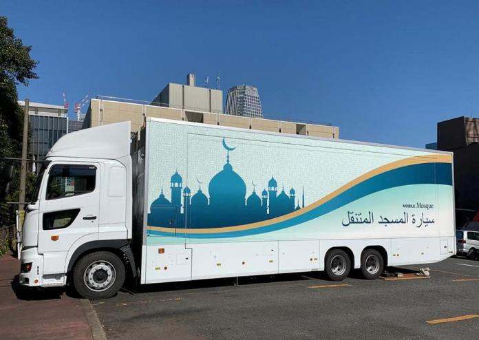 2020 Tokyo Olympics Mobile mosque