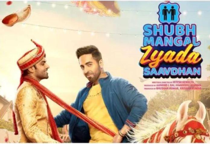 Shubh Mangal Zyaada Saavdhan banned in UAE