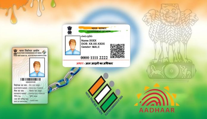 Union government to link Aadhaar with Election ID cards