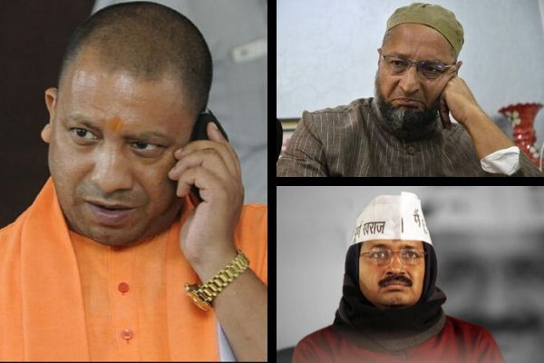 Yogi Adityanath says soon Owaisi will also be seen reciting the Hanuman Chalisa