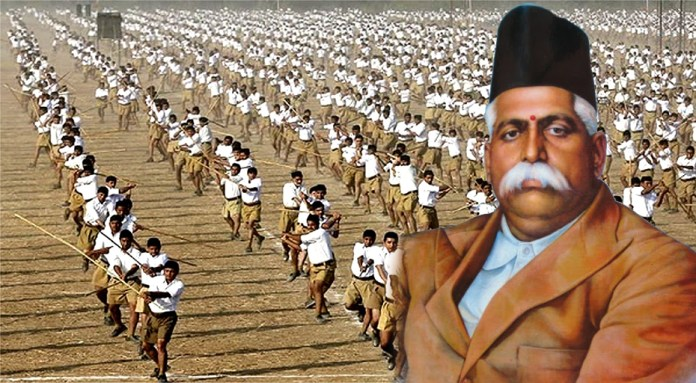 Hedgewar RSS