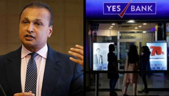 Anil Ambani summoned by ED in connection to Yes Bank Crisis